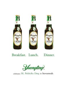 Yuengling St. Patrick's Day Ad